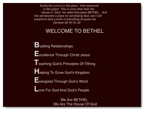 We Are Bethel
